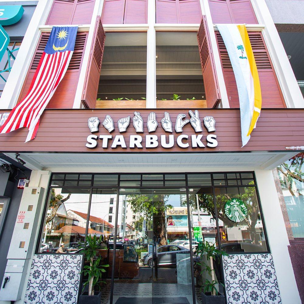Starbucks Offers RM1 Coffee For International Coffee Day ...